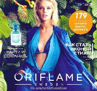Орифлейм каталог 10 2016 Россия смотреть онлайн бесплатно 2016