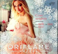 Орифлейм каталог 16 2015 Украина смотреть онлайн бесплатно