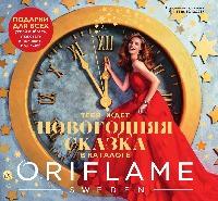 видео обзор каталога Орифлейм 17 2017 Украина