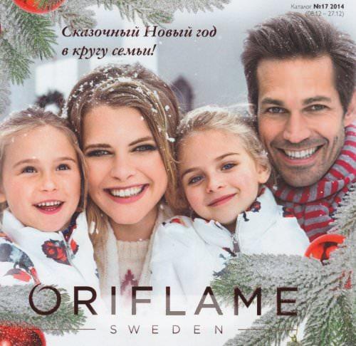 Орифлейм каталог 17 2014 Украина смотреть онлайн бесплатно