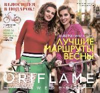 видео обзор каталога Орифлейм 5 2018 Украина