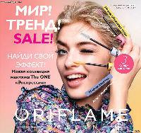 Обзор каталога 6 2017 Орифлейм Украина