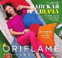 видео обзор каталога Орифлейм 6 2018 Украина