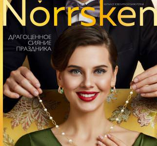 Каталог Ювелирной Бижутерии Norrsken от Орифлейм