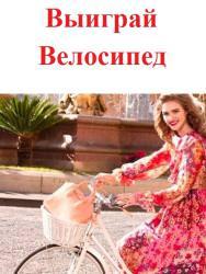 Акция Орифлейм Россия - стильный весенний образ!