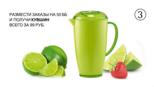 "Кувшин (525921) ""Лето со вкусом"""
