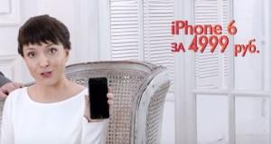 Айфон по акции Орифлейм